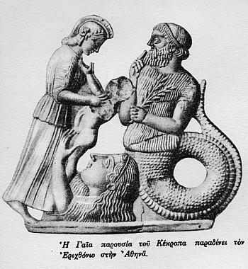 Гея передает Эрихтония Афине:<br>Сюрприз! сюрприз!