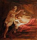 Психея и спящий Амур