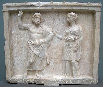 Стафил и Афина